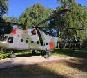 В Парке Памяти и Славы в Новомосковске открылась выставка боевых вертолетов