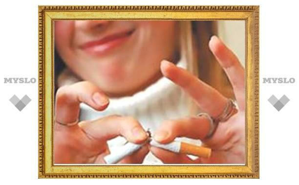 В Туле пройдет акция против курения
