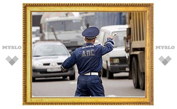 Проспект Ленина перекроют