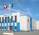 Ледовый дворец в Туле построят по «олимпийской» технологии