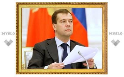 Медведев подписал третий антимонопольный пакет