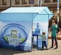 На улицах Тулы бесплатно раздают питьевую воду