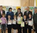 Прокуратура провела конкурс рисунков ко Дню защиты животных