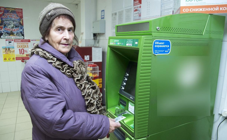 ЦБ призвал банки ограничить выдачу наличных через банкоматы