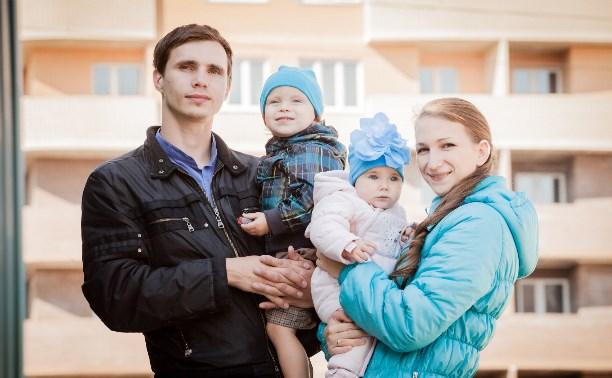 Минтруд предложил создать всероссийскую очередь за льготным жильём