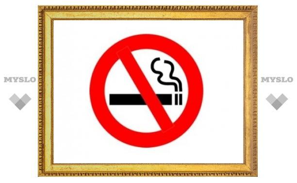 Россияне поддержали запрет на курение в общественных местах
