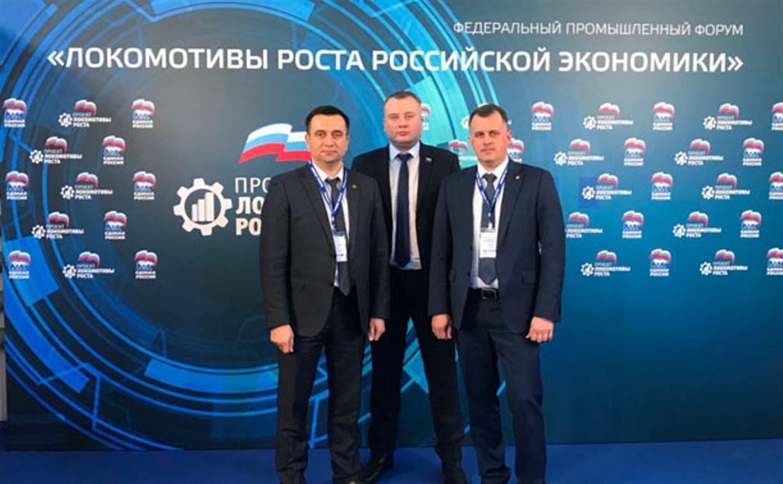 Депутат Госдумы Виктор Дзюба:  Конкурс профессионального мастерства – шаг  к развитию промышленного производства
