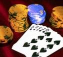 Правительство России хочет легализовать интернет-покер