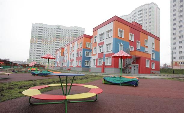 В Туле впервые за 20 лет построен новый детский сад