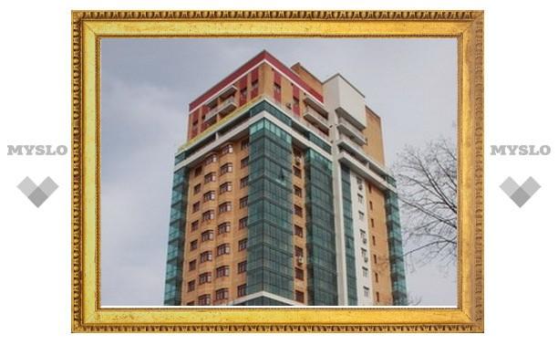 ТОП – 10 самых дорогих квартир в Туле
