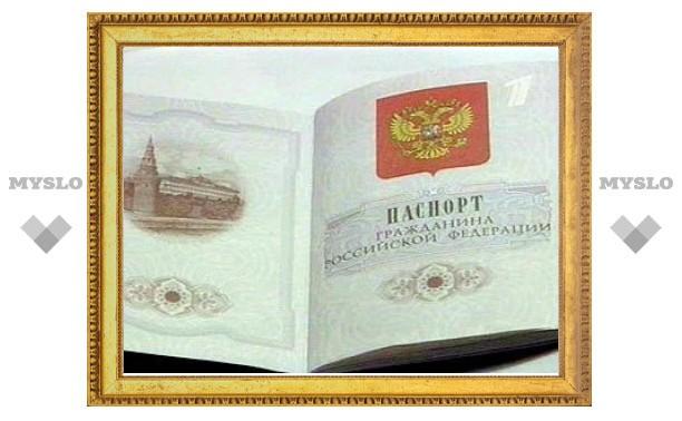 ФМС оцифрует общероссийские паспорта
