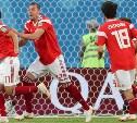 Аналитика: Что случилось с российской сборной?