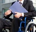 Тульская область – на втором месте в ЦФО по трудоустройству инвалидов