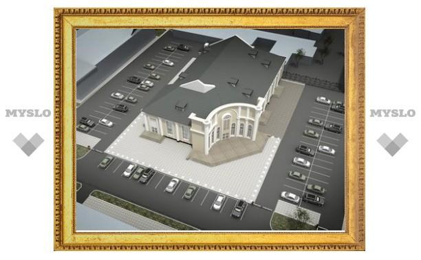 В Новомосковске возродят кинотеатр «Победа»