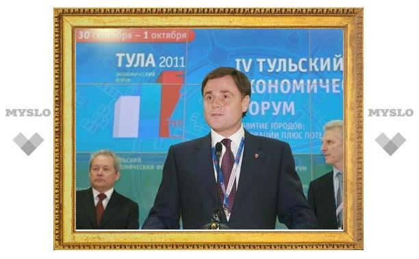 Тульский экономический форум принял эстафету Всемирной международной выставки «ЭКСПО-2010»