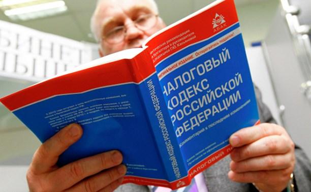 Россияне предпенсионного возраста получат налоговые льготы