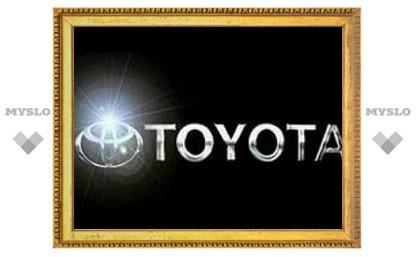 Toyota инвестирует $500 млн в строительство бизнес-парка на окраине Москвы