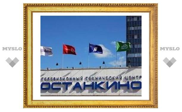 """В """"Останкино"""" откроется первый в России музей телевидения"""