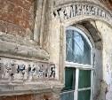 Туляков призывают помочь восстановить старинные надписи