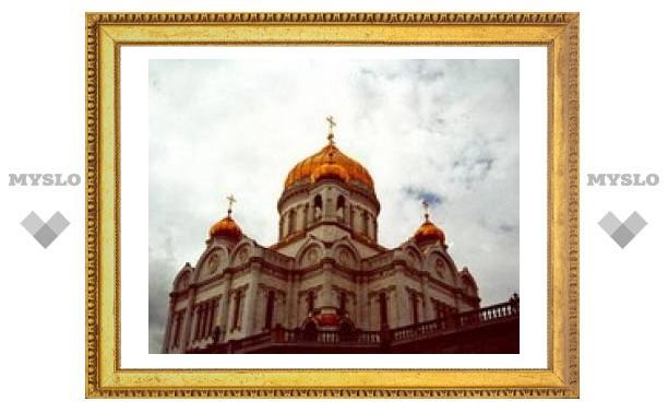 "В РПЦ произошла ""оранжевая революция"""