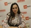 Суд назначил Наталье Кононыхиной 400 тысяч рублей штрафа