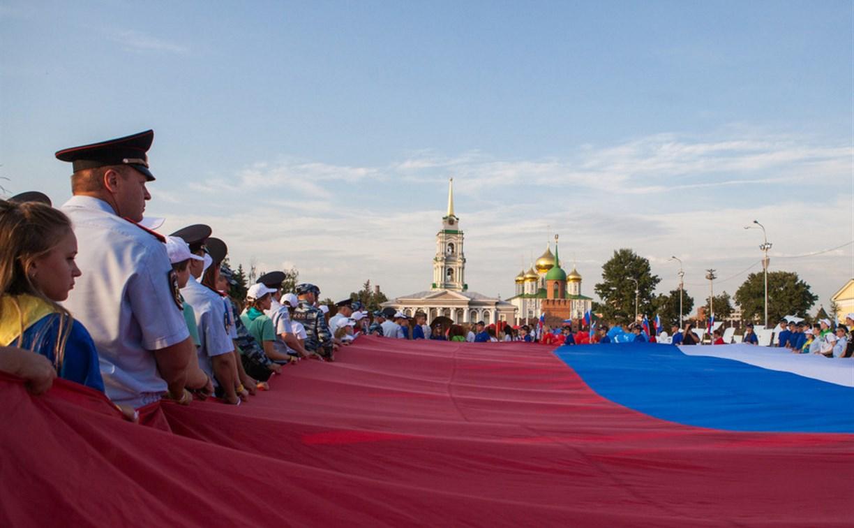 День флага в Туле: фоторепортаж