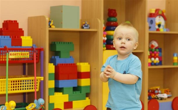 В России на развитие дошкольного образования выделят 40 млрд рублей