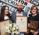 Журналисты «Слободы» и Myslo стали победителями в конкурсе «Мастера тульской журналистики»