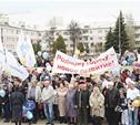 Новомосковск – город трудовой славы