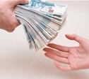 Предприниматели могут возместить до 100 тысяч рублей, затраченных на обучение работников
