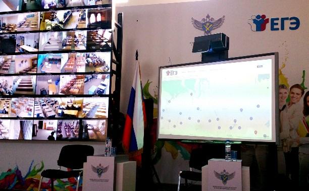 Видеонаблюдение от «Ростелекома» обеспечило онлайн-трансляцию в период досрочного ЕГЭ