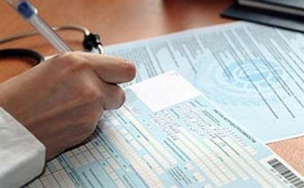 За фальшивые больничные тульского терапевта оштрафовали на 200 тыс. рублей