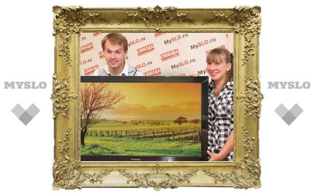 «Слобода» подарила телевизор новомосковской семье