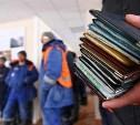 Суд выяснил, сколько иностранцы заплатили тулячке за фиктивную прописку