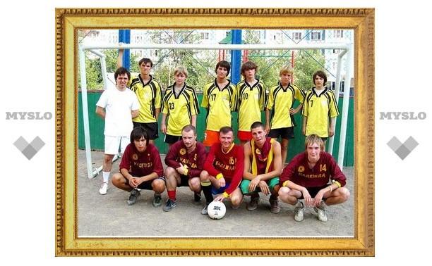 Туляков приглашают в «Дворовую футбольную лигу»