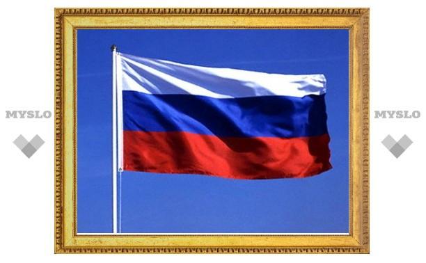 22 августа Россия празднует День Государственного флага