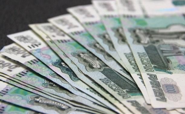 Тульское предприятие задолжало работникам почти четыре миллиона рублей