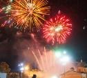 Как в Туле отпразднуют День города