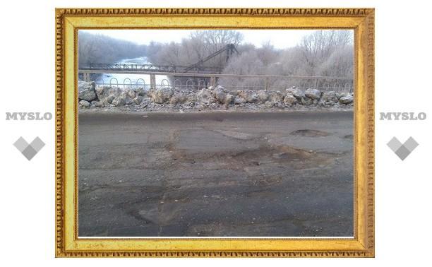 """Тульские коммунисты добились ремонта моста через Упу возле """"Тулачермета"""""""