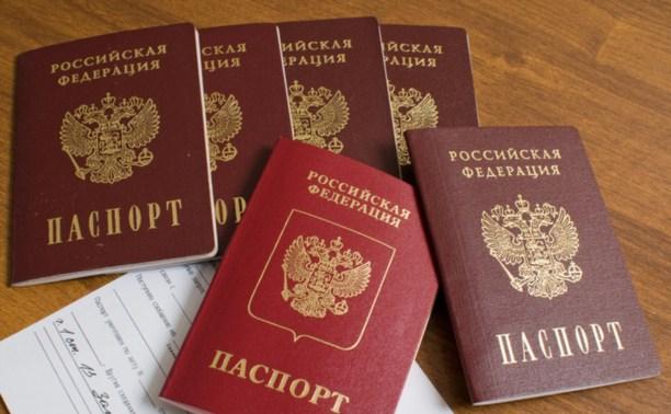 Российский паспорт будут оформлять за час - Новости Тулы и области -  MySlo.ru