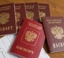 Российский паспорт будут оформлять за час