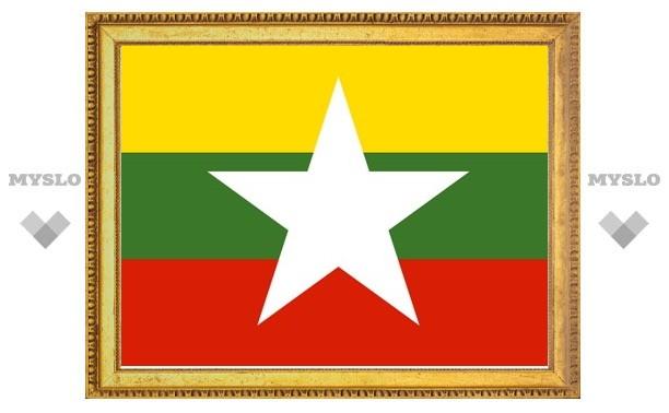 Мьянма сменила название и флаг