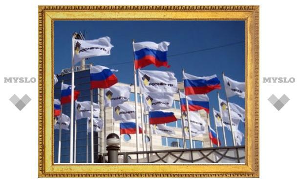 """Правительство решилось на приватизацию """"Роснефти"""" и ВТБ"""