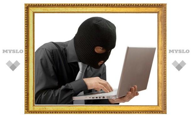 Милиция вышла на след «лжетеррористов»