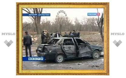 Мощность бомбы в Кизляре оценили в 200 килограммов тротила