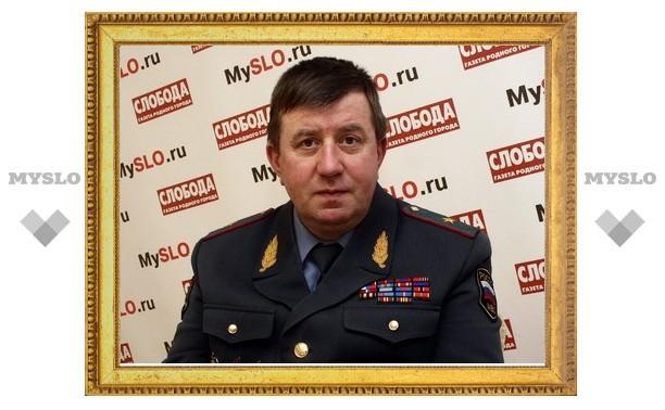 Главный полицейский Тулы наградил вычисливших заокского педофила