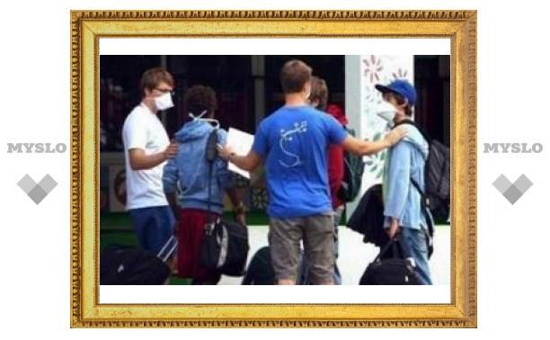 Российские школьники заболели гриппом H1N1 в лагере на юге-востоке Франции
