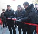 В Дубне открылся многофункциональный центр