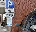 В Туле предлагают автоматизировать оплату парковки