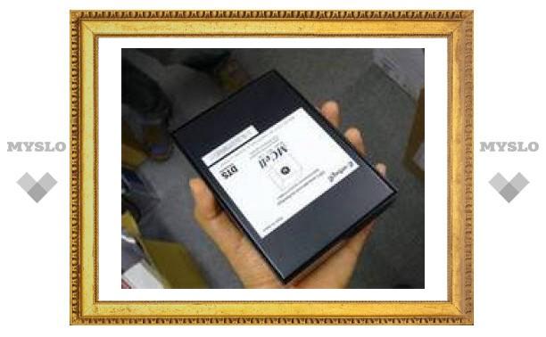 Японцы выпустили гибрид жесткого диска и оперативной памяти